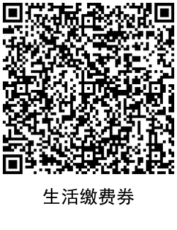 QRCode_20210126154810.png