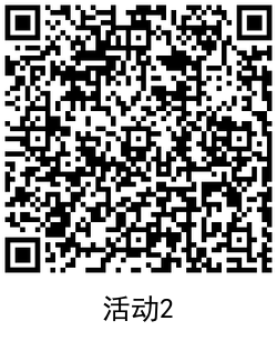 QRCode_20210127154139.png