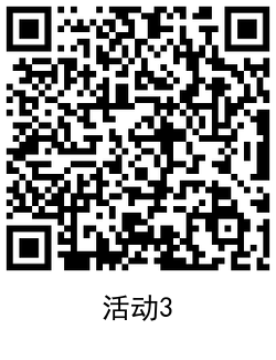 QRCode_20210127154149.png