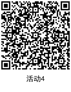 QRCode_20210127154158.png