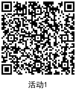 京东咚咚客服禁语 京东APP新年活动抽现金红包