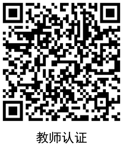 QRCode_20210205111110.png