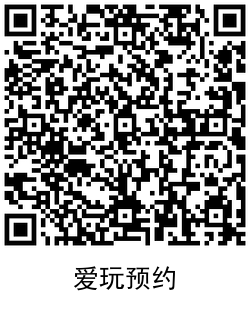 QRCode_20210210113845.png