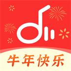 安卓仙乐v1.6 音乐免费下载
