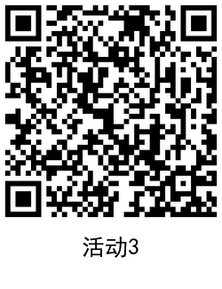 QRCode_20210214113208.png