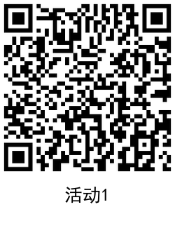QRCode_20210214114121.png