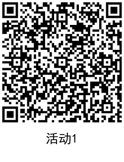 QRCode_20210220154613.png