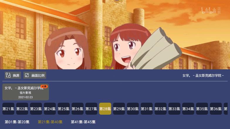 安卓飞鸟电视影视v4.2.0 免费无广告
