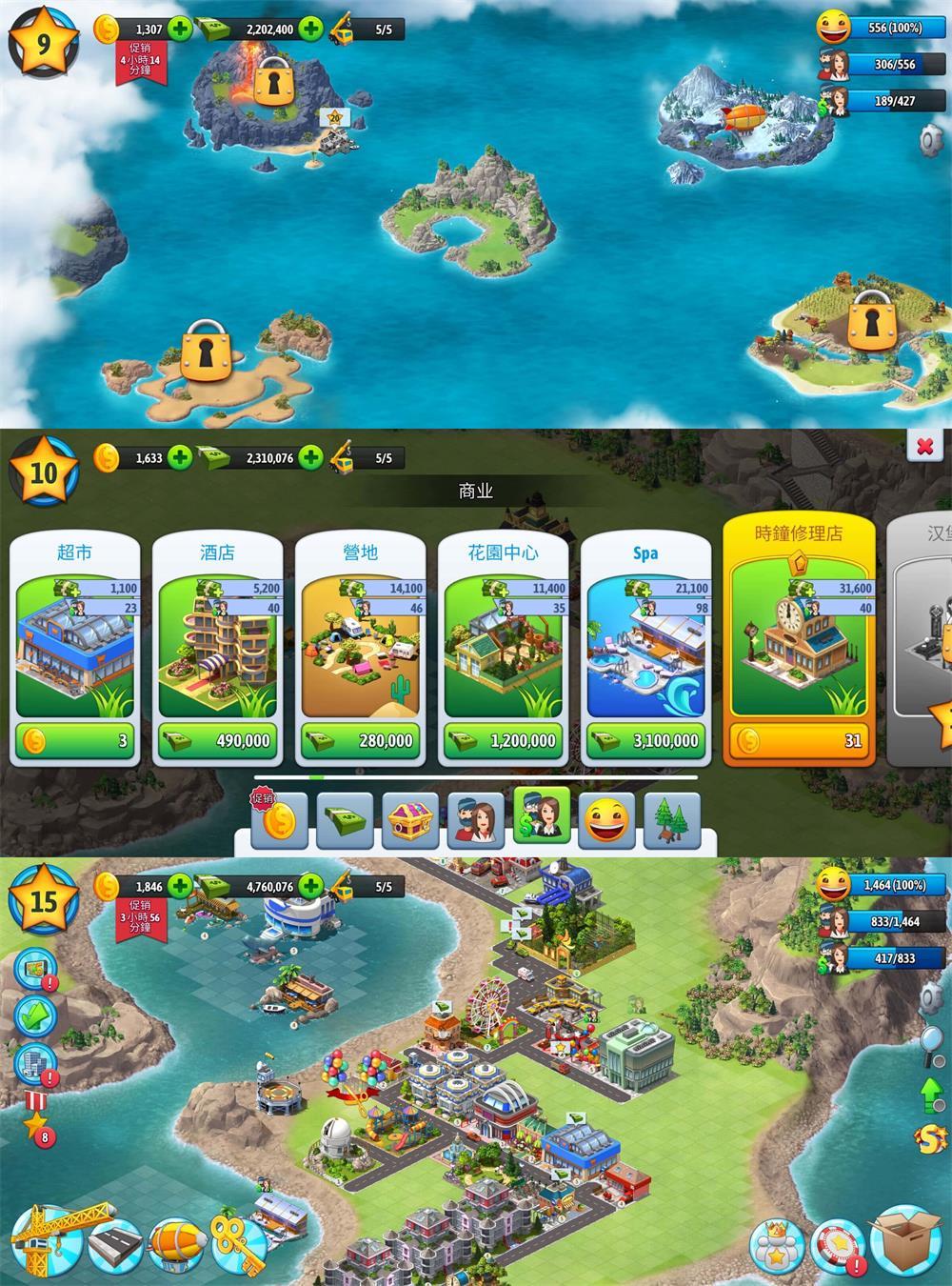 模拟大亨城市建造游戏 岛屿城市5