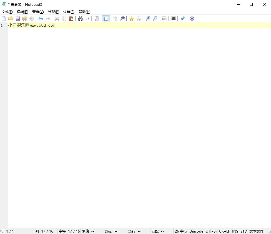 Notepad3 v5.21.227.1绿色版
