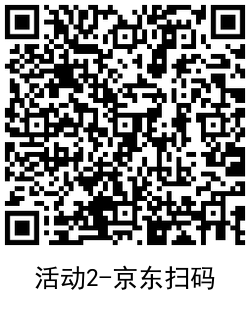 QRCode_20210302180243.png