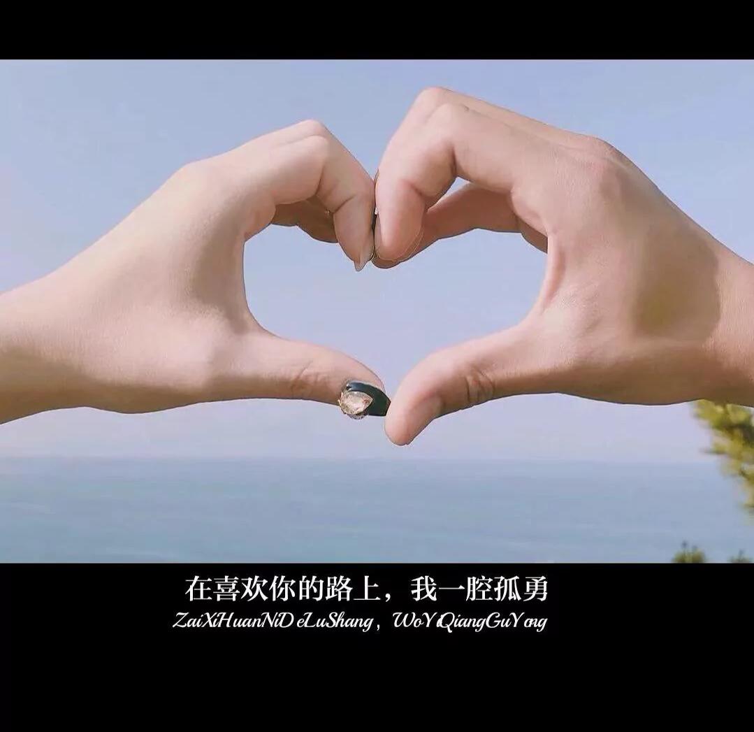 抖音热门歌曲分享:专属情话-抖音互赞论坛