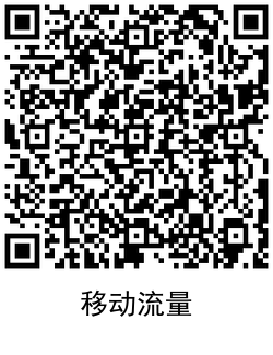 QRCode_20210308113235.png