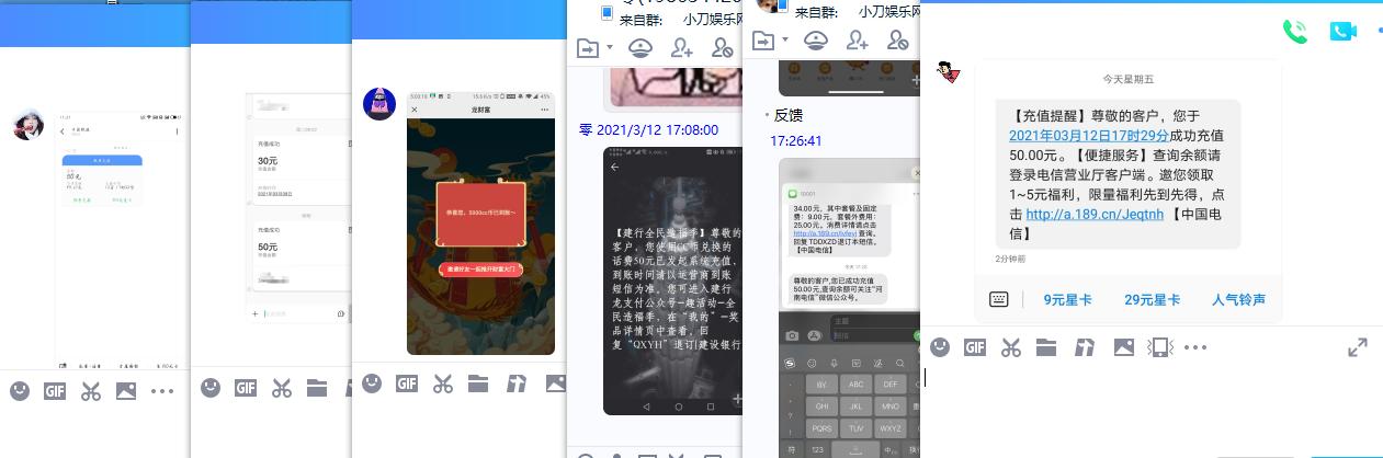 QQ图片20210312175306.png
