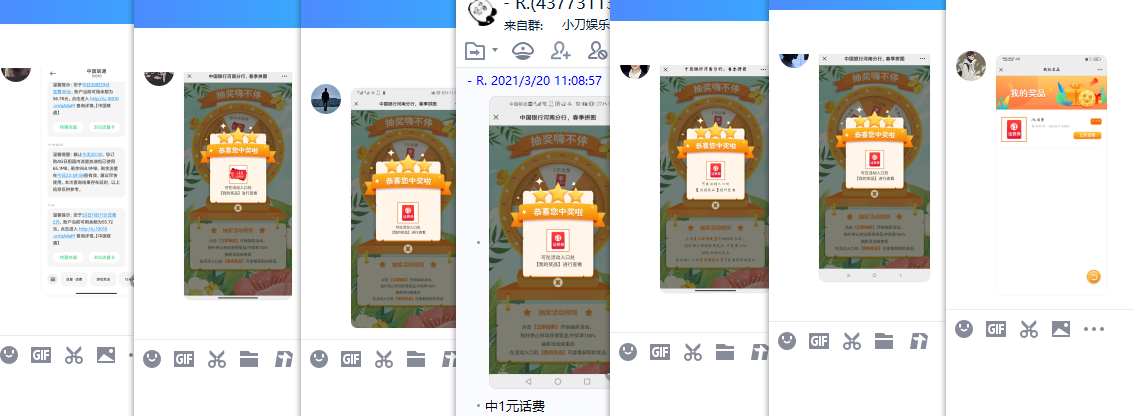 QQ图片20210320111532.png