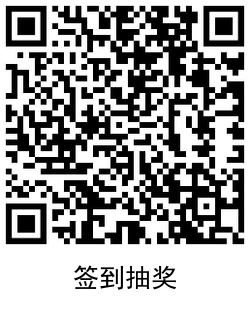 QRCode_20210321154246.png