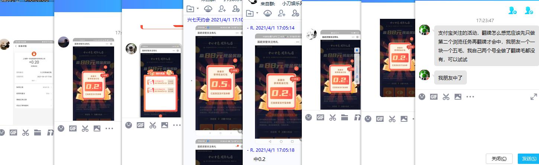 QQ图片20210401172724.png