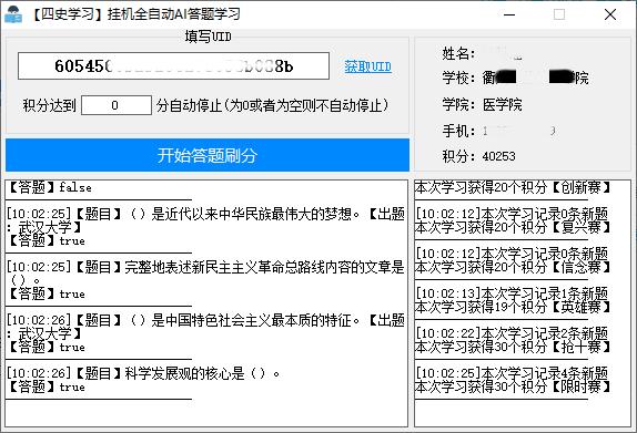 QQ图片20210403100632_副本.png