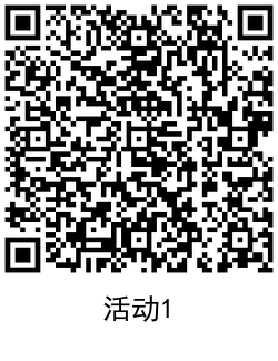 QRCode_20210404171757.png