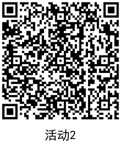 QRCode_20210404171814.png