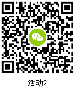 华夏基金抽0.6~2元微信红包