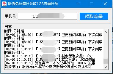 QQ图片20210410102535.png
