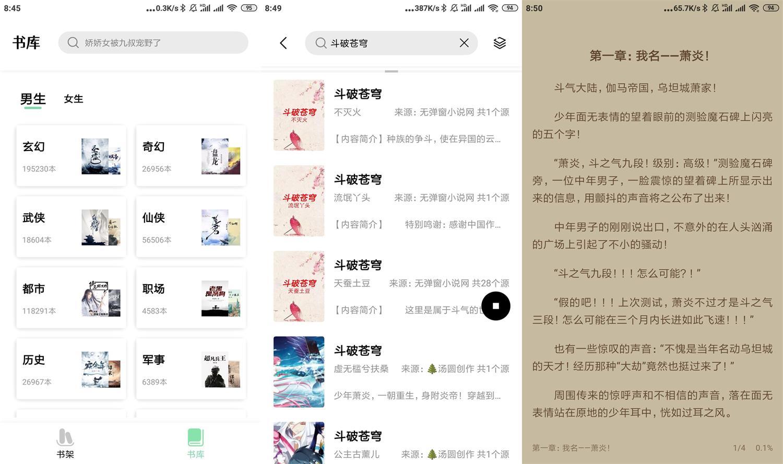 安卓书香仓库v1.2.4纯净版