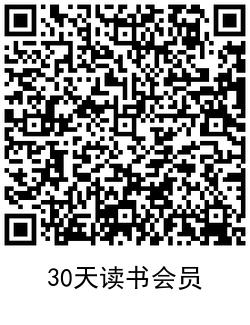 虎课网免费领取7~30天会员