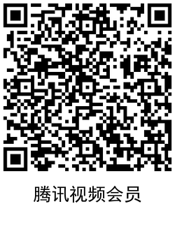 QRCode_20210501100814.png