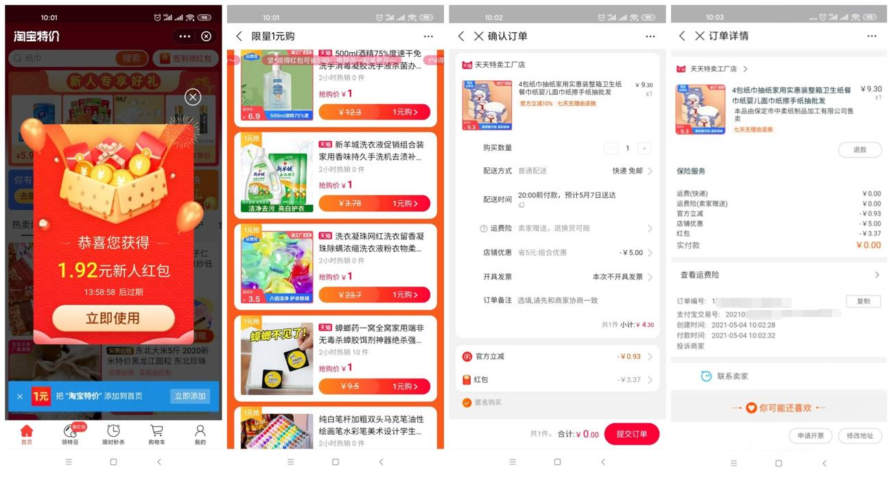 QQ图片20210504100307_副本_爱奇艺.jpg