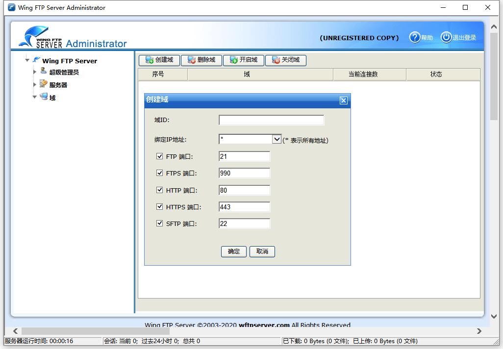 Wing FTP Server v6.5.2