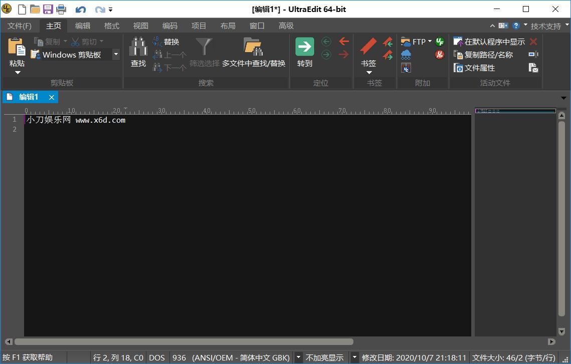 IDM UltraEdit v28.10.0.18