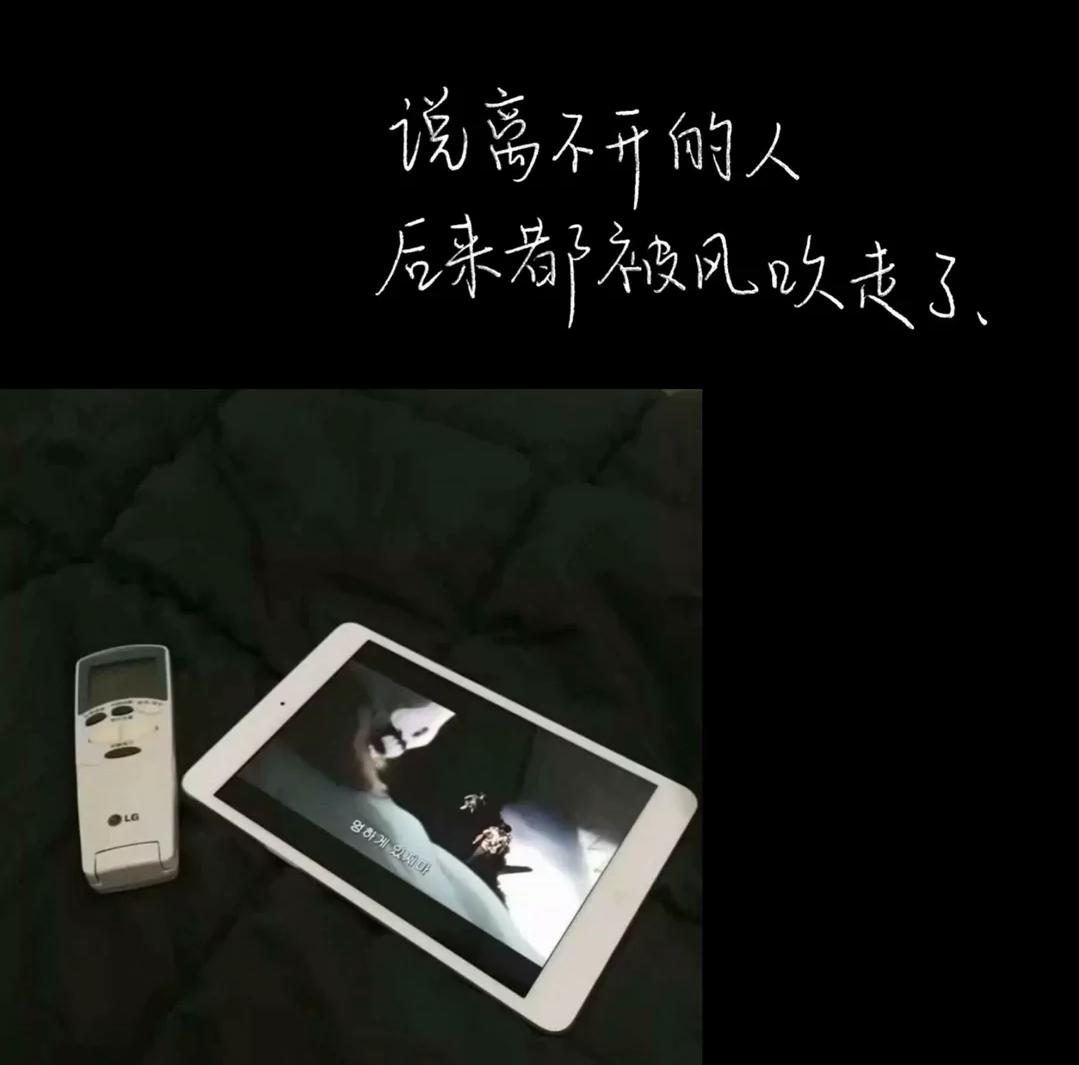 Screenshot_2019_0122_185908.png