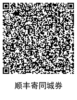 QRCode_20210516194350.png