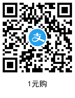 QRCode_20210517085835.png