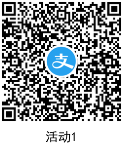 QRCode_20210519151518.png