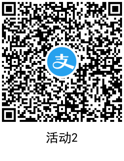 QRCode_20210519151535.png