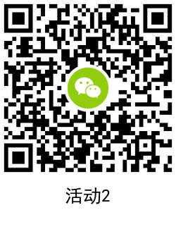 QRCode_20210520175708.png