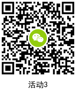 QRCode_20210520175735.png