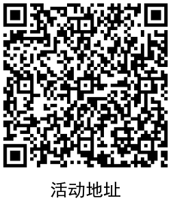 QRCode_20210523121342.png