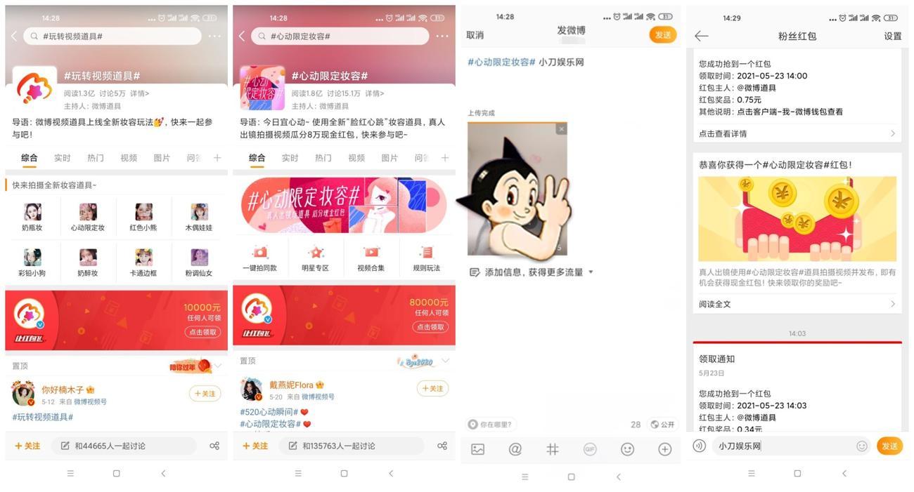 QQ图片20210523105447_副本_爱奇艺.jpg