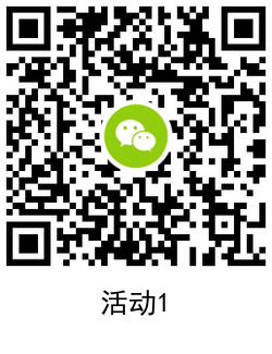 QRCode_20210528160156.png