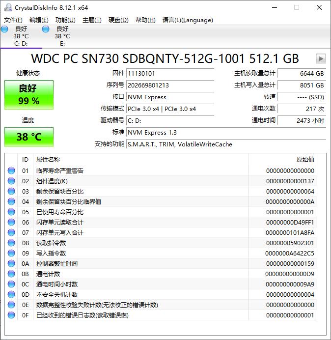 CrystalDiskInfo v8.12.5正式版