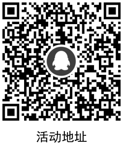 QRCode_20210602145206.png
