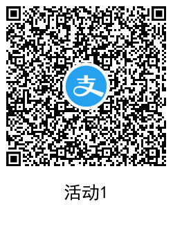 QRCode_20210607202124.png