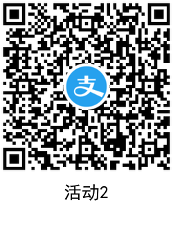 QRCode_20210607202235.png