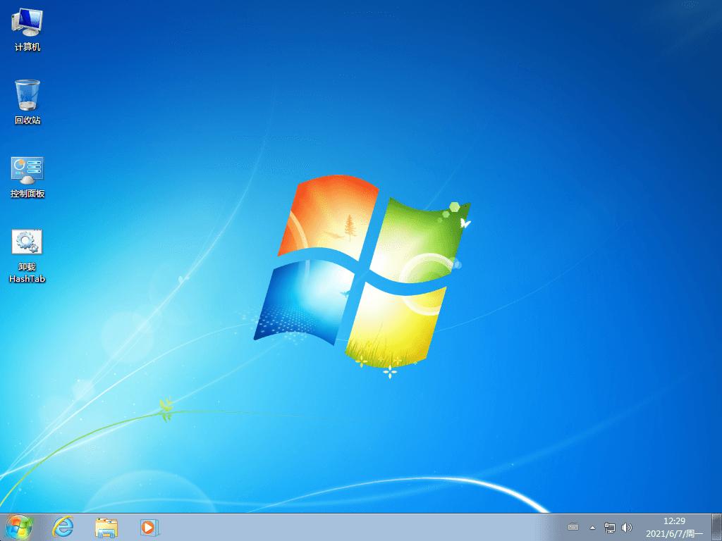 Windows7旗舰版2021年6月精简版