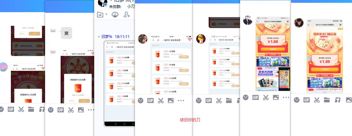 QQ图片20210615181517.png