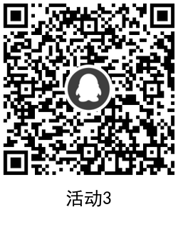 QRCode_20210702154050.png
