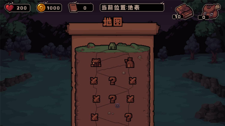 《洞穴探险队》Build.6967850